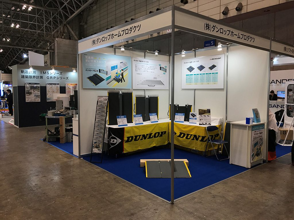 DUNLOP had been showcased the whole series of PR01 Portable Ramps at MTJI 2019