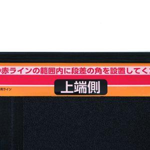 DUNLOP AR02 Series Portable Folding Ramp   R-125Z-E